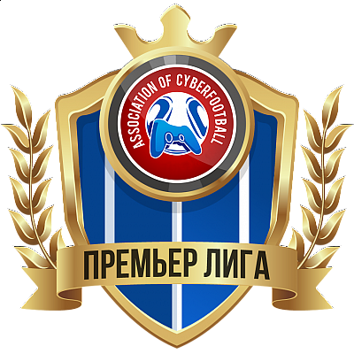 Russian Premier League (season 3)